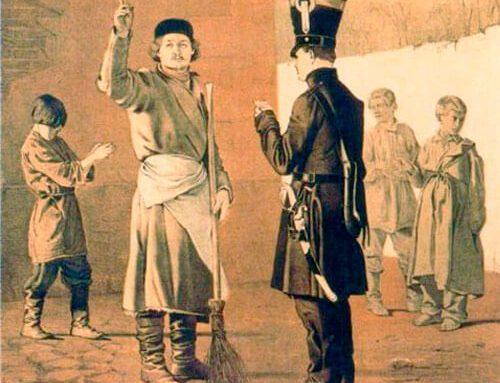 История профессии дворник