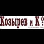 Козырев и Ко